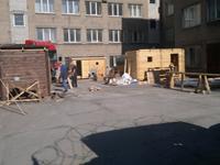 ООО «Челябинская промышленная компания»