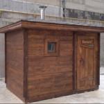 Бесплатное зимнее хранение бани